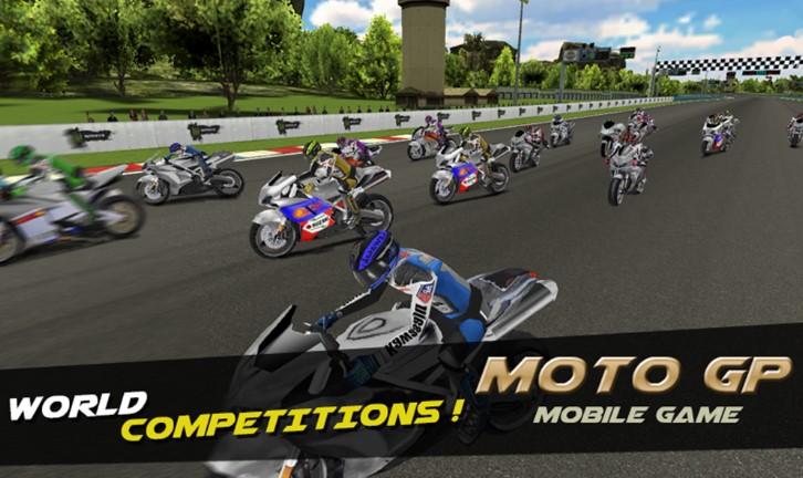 Moto-GP-Race-Championship-Quest