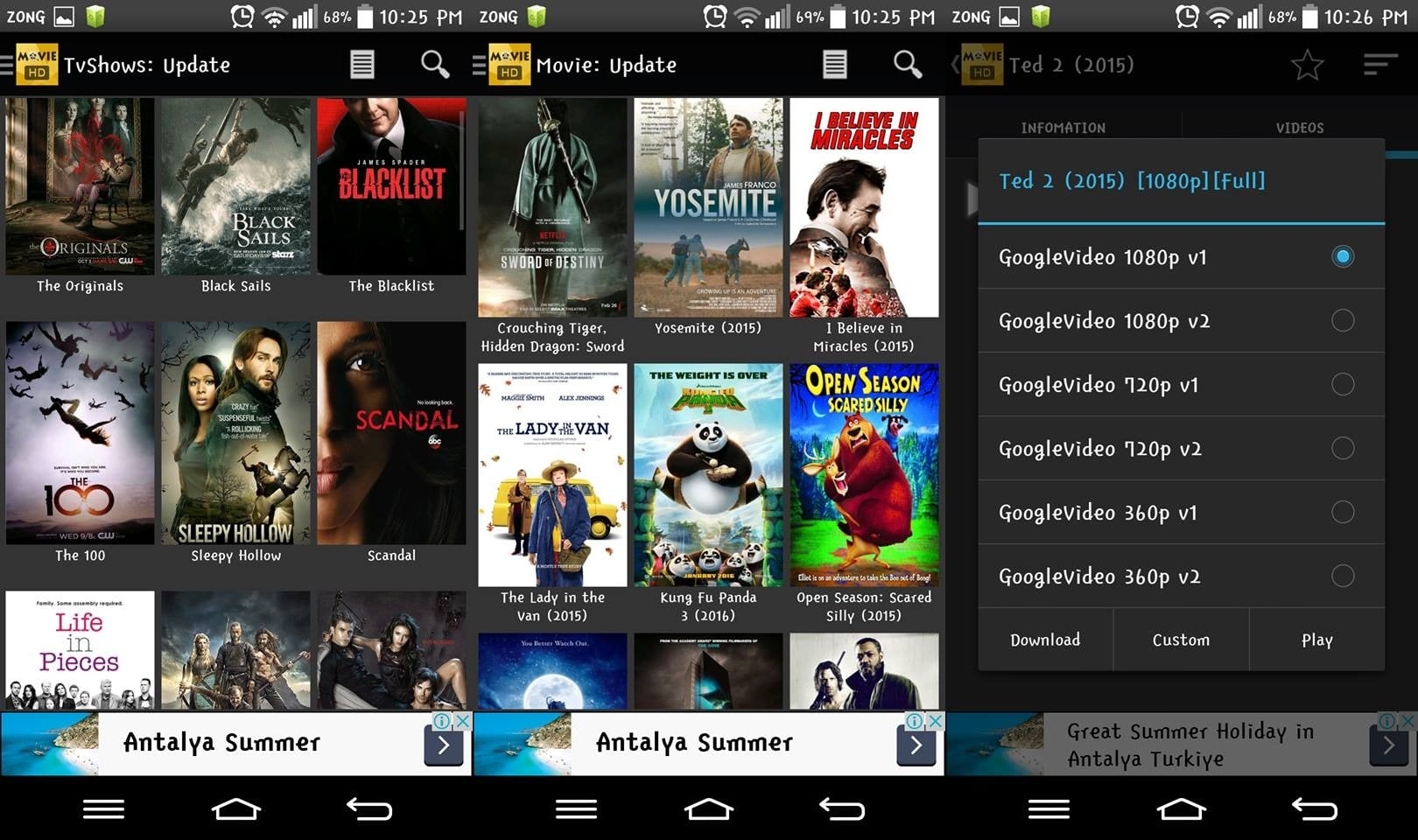 Download-Cinema-HD-Apk