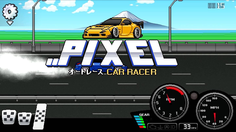 Pixel-Car-Racer-Mod